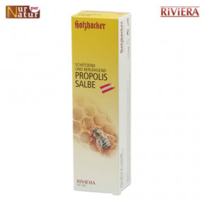 Propolis Cream 75 ml