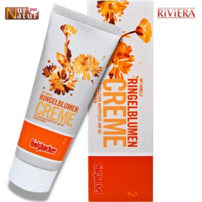 Calendula Cream 75 ml Aquarelldesign