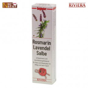 Rosemary Lavender Cream 75ml